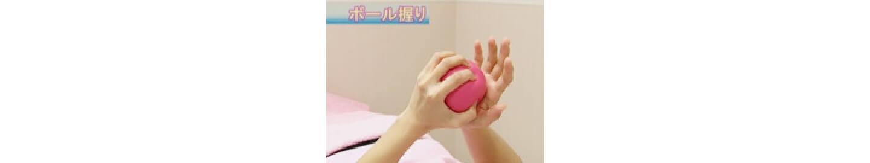 ある 乳がん 痛み